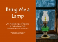 Bring Me a Lamp: An Anthology of Poems by Modern Iranian Poets